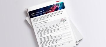 ABBYY FineReader 15 - список функциональных возможностей