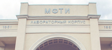 Центр подготовки компьютерных лингвистов