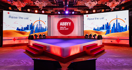 ABBYY work with us