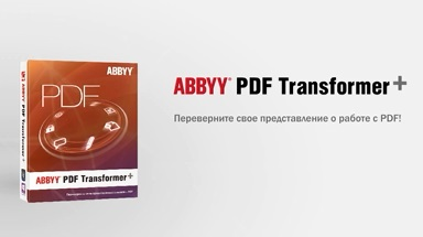 PDFT_demo_video